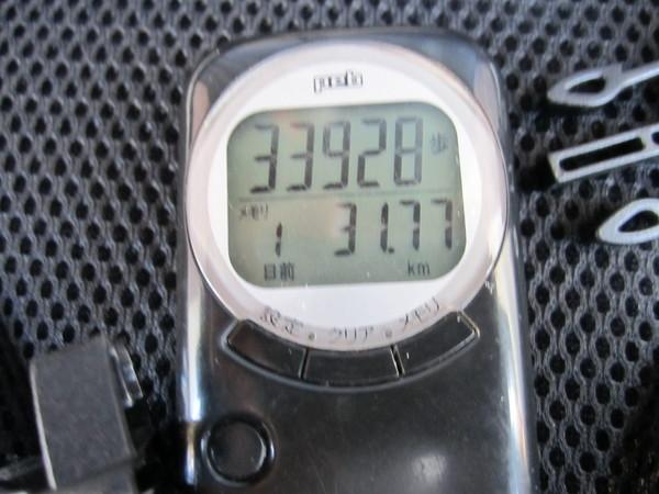 0001_万歩計.JPG