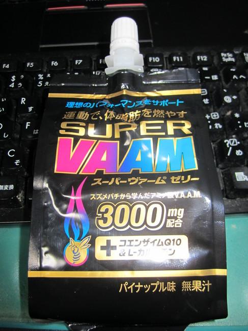 0002_スーパーバーム.JPG