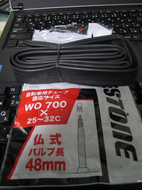 0003_25Cチューブ.JPG