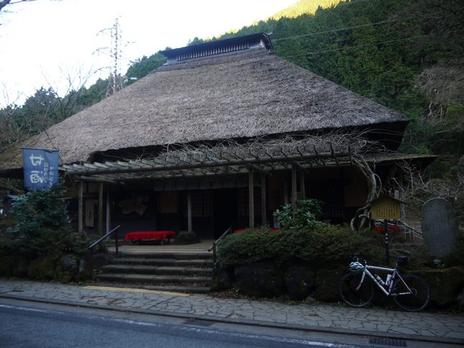 0003_創業400年の茶屋.JPG