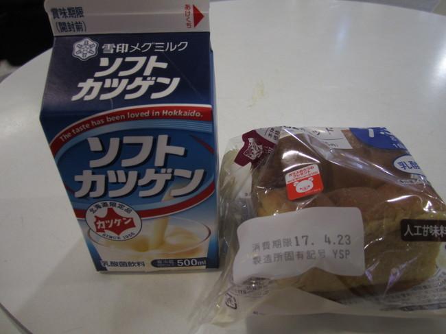 0003_千歳空港で間食.JPG