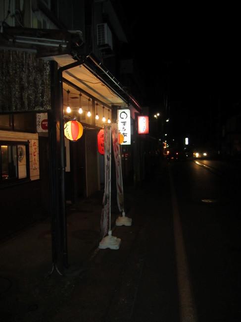 0003_昭和の雰囲気の直江津駅前.JPG