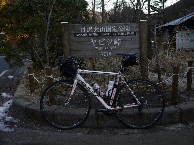 0004_激寒のヤビツ峠.JPG