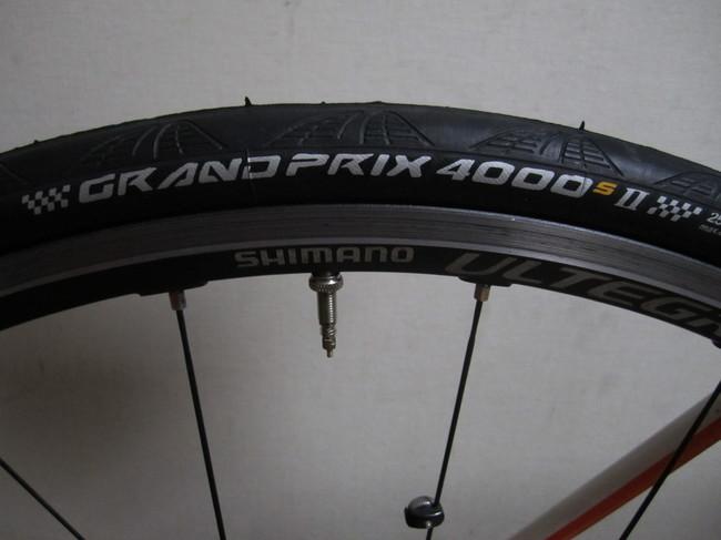 0007_GP4000SII.JPG