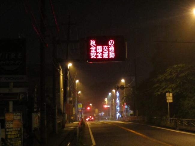 0321_国道16号表示.JPG