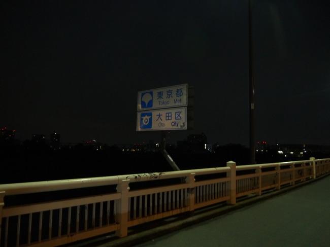 0400_多摩川通過.JPG