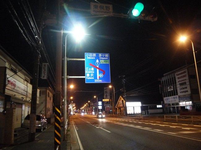 0402_藤沢の一号線.JPG