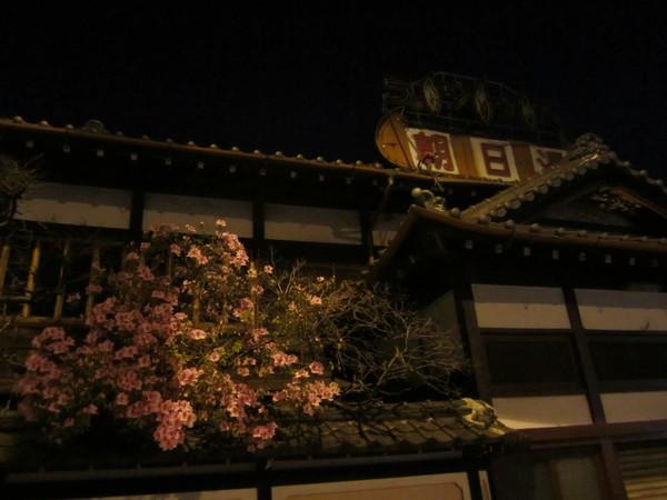 0407_鶴見ラジウム温泉.JPG