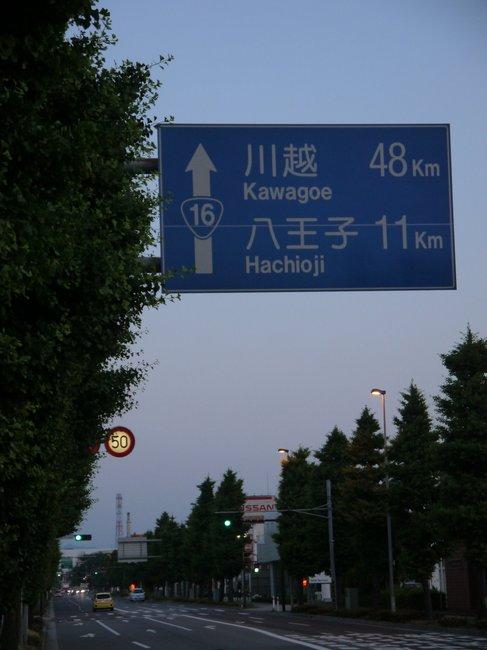0429_国道ハンター.JPG