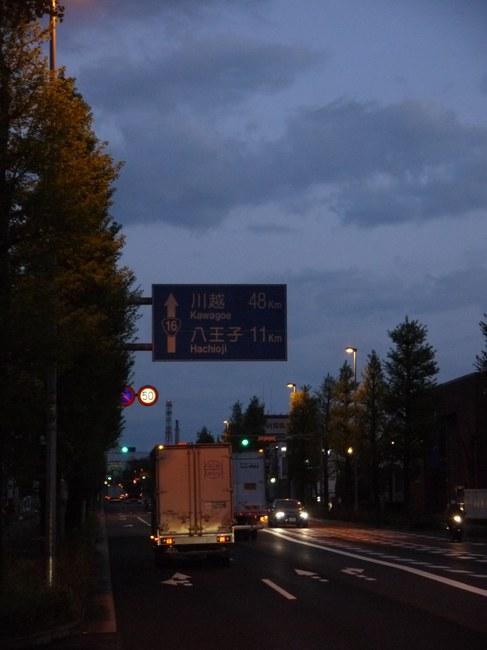 0449_川越まで48km看板.JPG