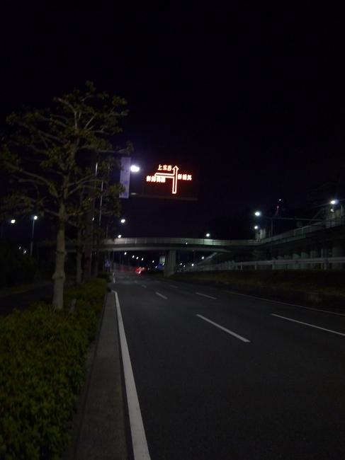 0458_環状2号に出る.JPG