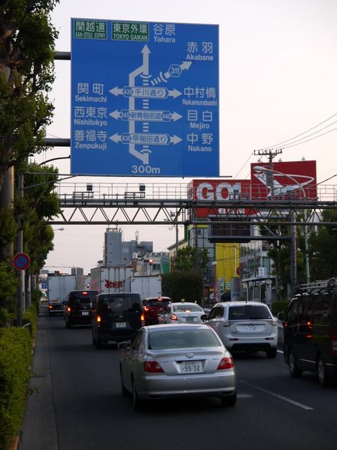 0501_井萩トンネル開始.JPG