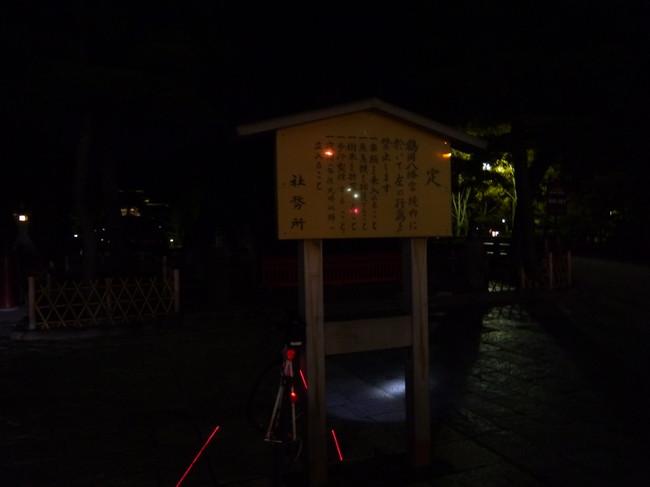 0514_鶴岡八幡宮.JPG