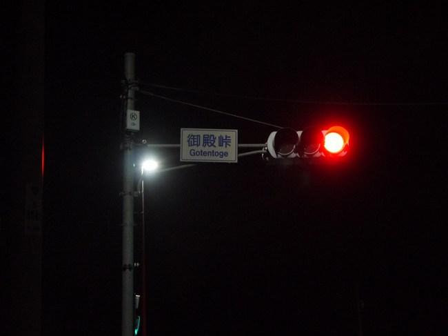 0517_御殿峠通過.JPG