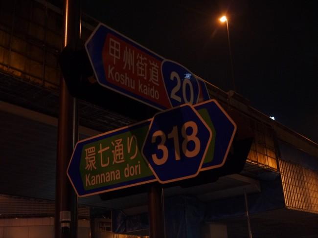 0525_大原交差点.JPG