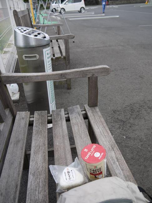0618_松田でやっと休憩.JPG