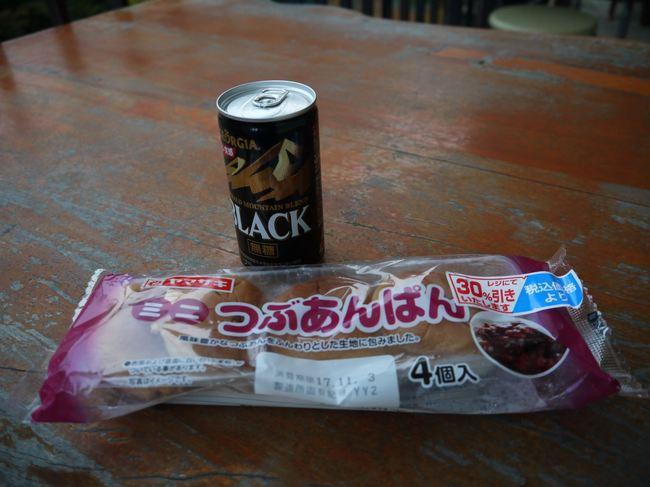 0634_戦闘食.JPG
