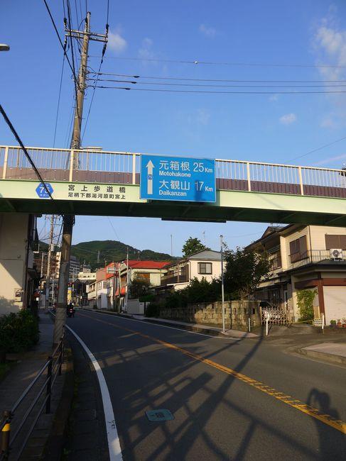 0640_大観山まで17km.JPG