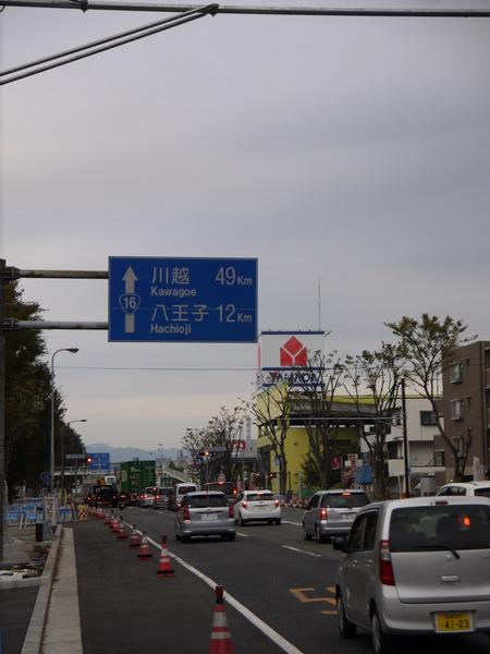 0700_川越まで49km.JPG