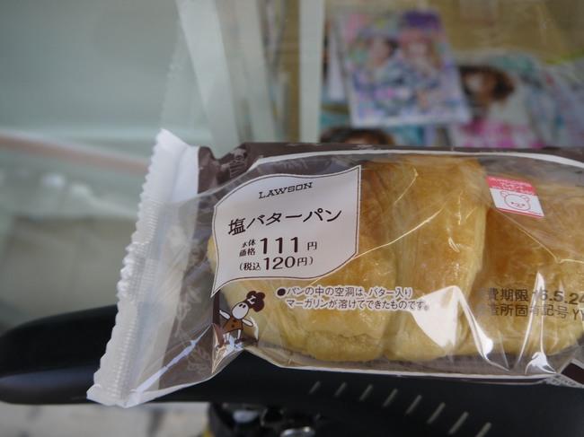 0703_マイブーム塩バターパン.JPG