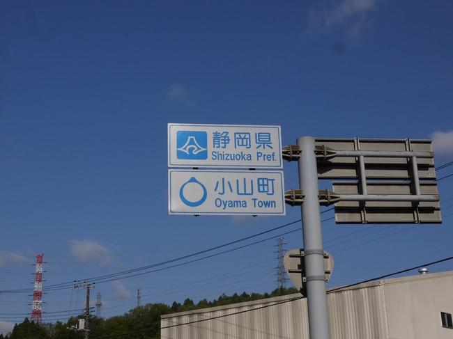 0707_静岡県に入る.JPG
