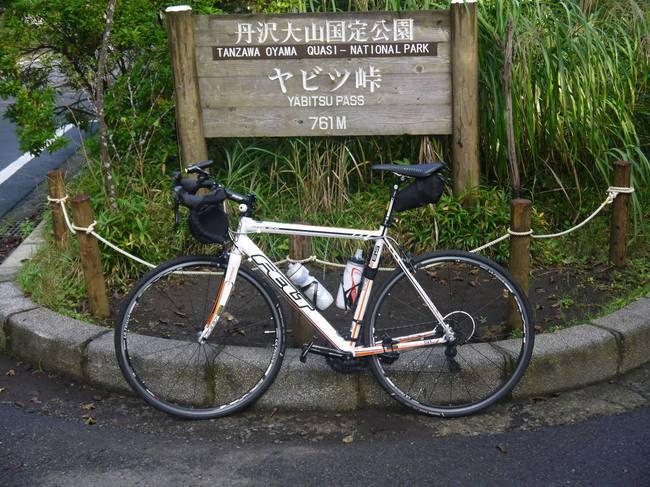 0712_裏ヤビツ登頂.JPG
