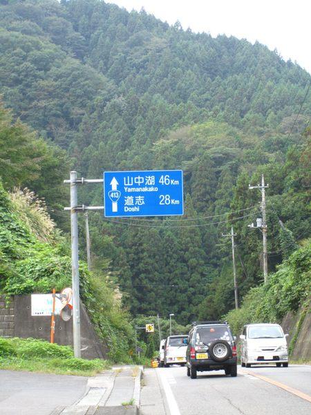 0737_青山.JPG