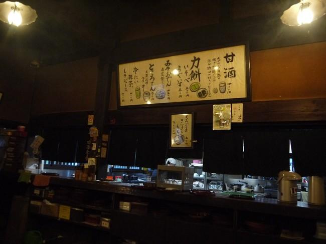 0743_甘酒茶屋内部.JPG