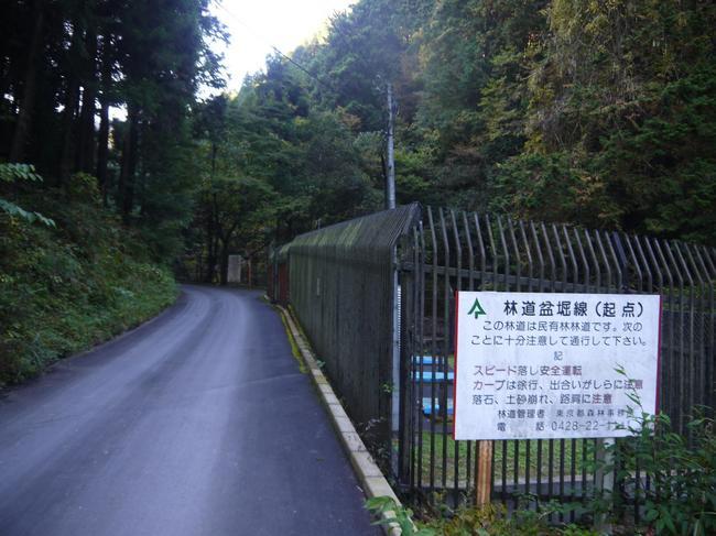 0755_盆堀林道開始・ここから5km.JPG