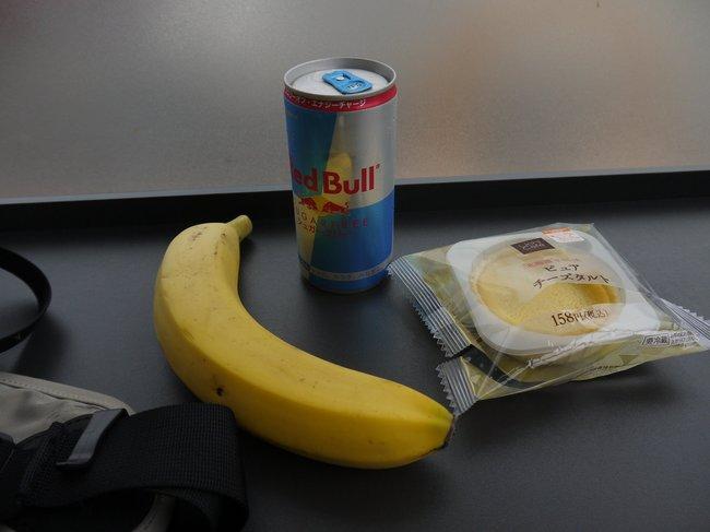 0755_須走のローソンでバナナ.JPG