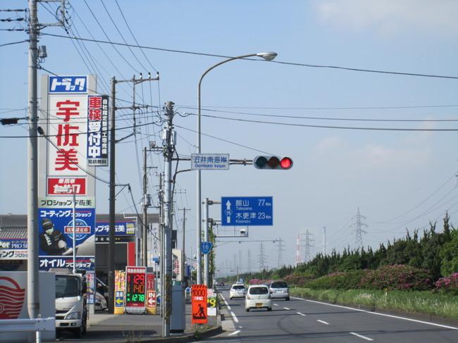 0756_東京湾フェリーまで50km.JPG