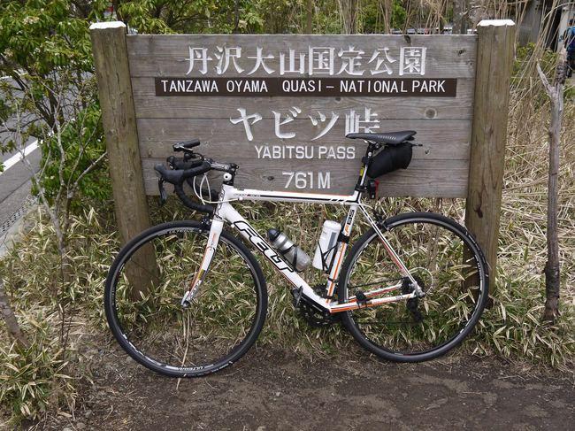0800_ヤビツ証拠写真.JPG