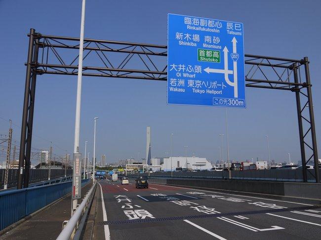 0809_湾岸道路から東京のビル群.JPG