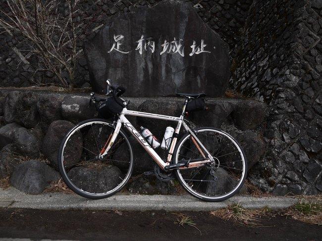 0811_足柄峠証拠写真.JPG