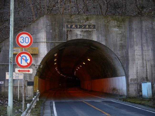 0812_甲武トンネルに到着.JPG