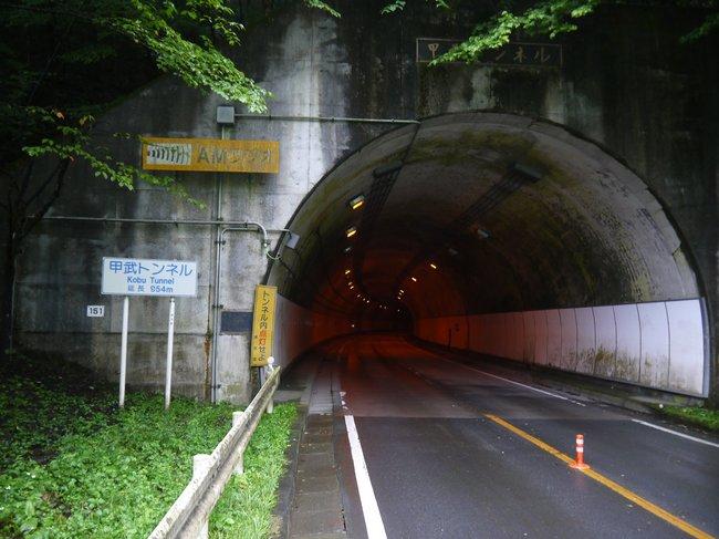 0817_甲武トンネルに到着.JPG