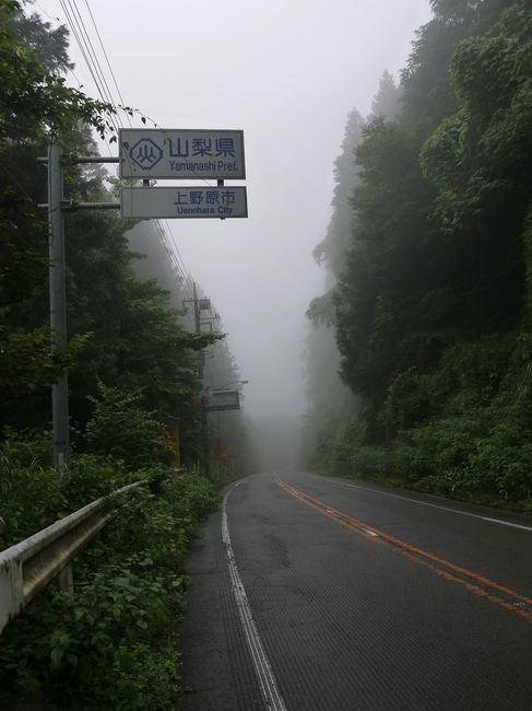 0821_上野原に下降開始.JPG