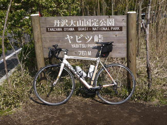 0830_ヤビツ峠記念写真.JPG