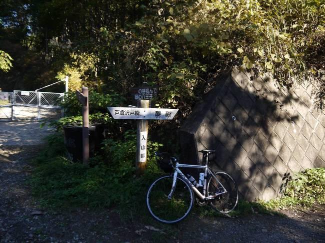 0830_入山峠に登頂.JPG