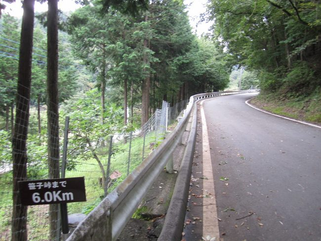 0837_笹子峠まで6km.JPG