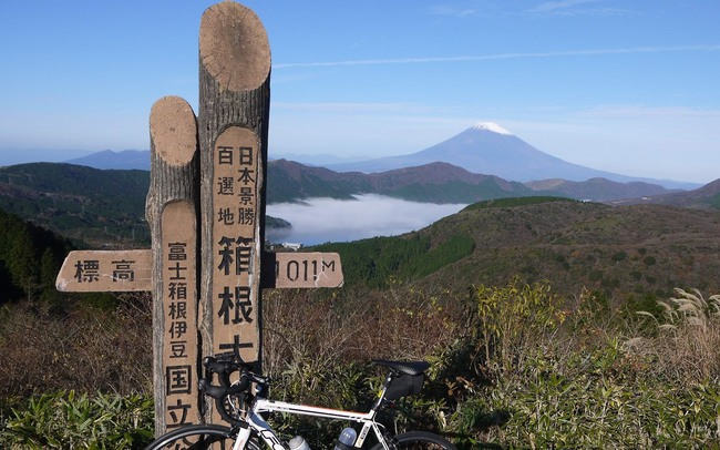 0840_大観山へ到着.JPG