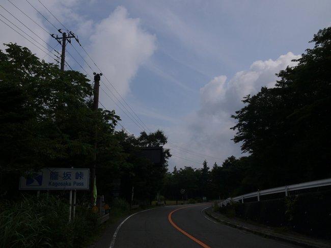 0840_籠坂峠に到着.JPG