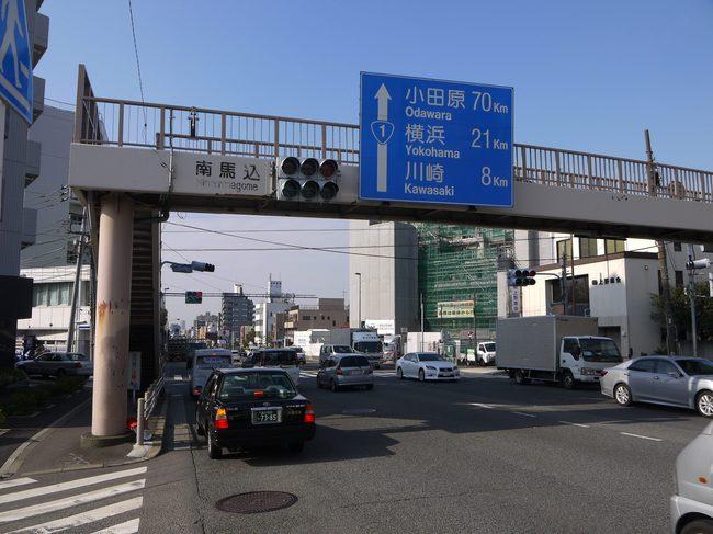 0846_そろそろ渋滞開始.JPG