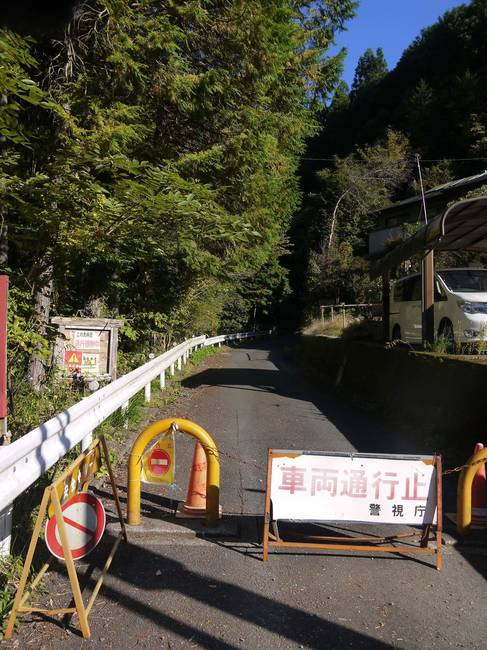 0850_陣馬高原側アタックポイント.JPG
