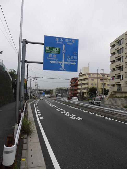 0903_青葉区に入る.JPG