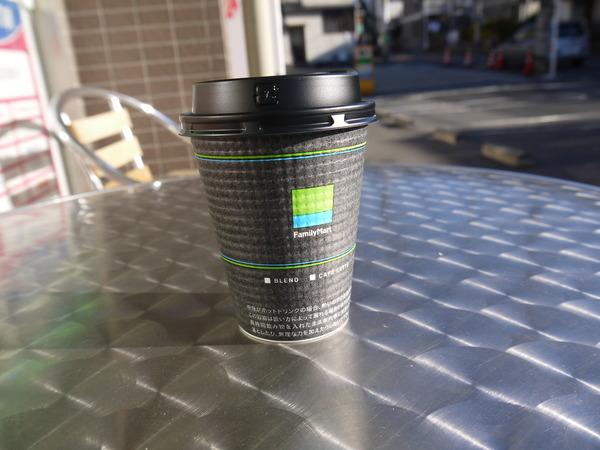0911_コンビニコーヒー.JPG