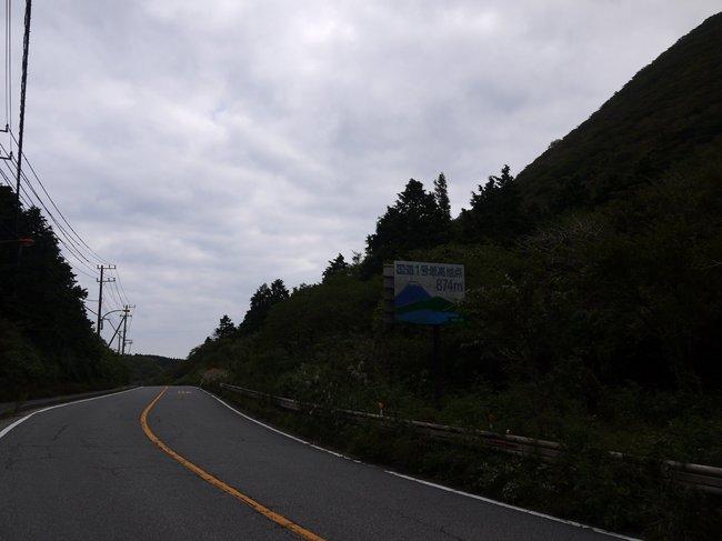0922_国道1号最高地点.JPG