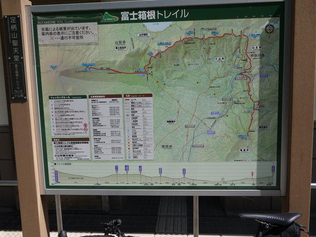 0923_富士箱根トレイル.JPG