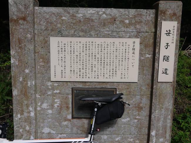 0926_登録有形文化財看板.JPG