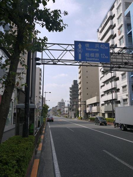 0929_国道16号に入る.JPG
